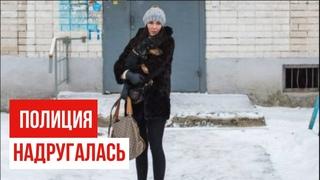 Надругательства над россиянкой в полиции, Россия вышла из Договора по открытому небу
