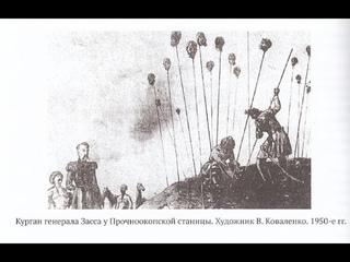 Аскер Хаширов о высказываниях Лебедева, Леонтьева, Романова и Жириновского о демонтаже памятника.