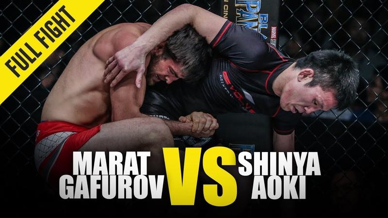 Marat Gafurov vs. Shinya Aoki | Grappling Super-Fight | January 2018