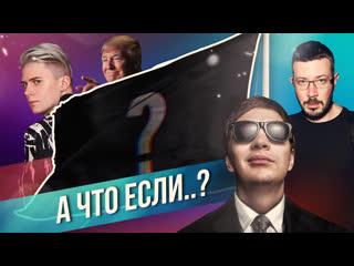 Что, если бы флаг России создал кто-то другой