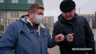 РЕПОРТАЖ С СУДА ЛЕХИ КОЧЕГАРА ()