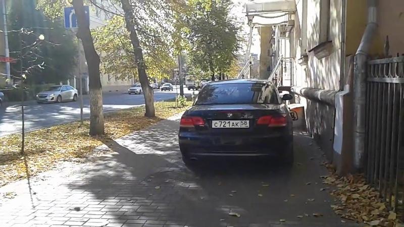 пенза центр города автохам тротуар