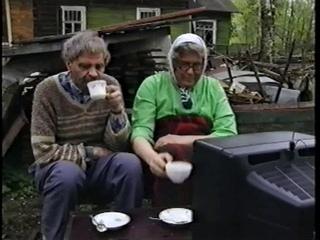 Городок  -   Не получится - 1995