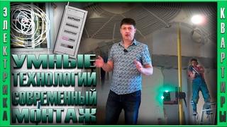 Электромонтаж   Замена электропроводки   Магнитогорск.