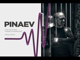 Pinaev - Impulse Games2020