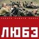 Сеня Шпротов и Святая Граната - 08. Бар «Красный Командир»