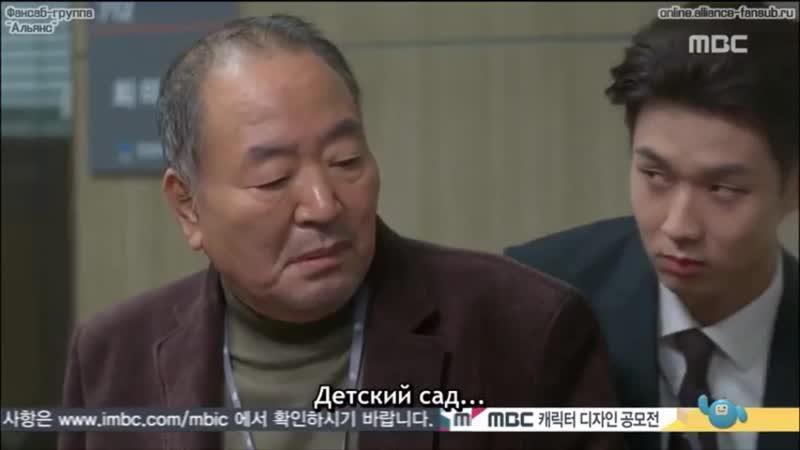 Птицы и мыши Гордость и предубеждение Корея 2012