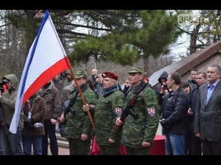 Остров Крым воюет за свободу