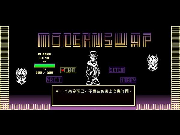Update Modernswap Papyrus fight phase 1 2 phase 1 no heal