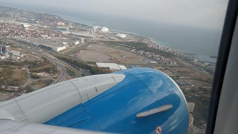 Взлёт из аэропорта Сочи