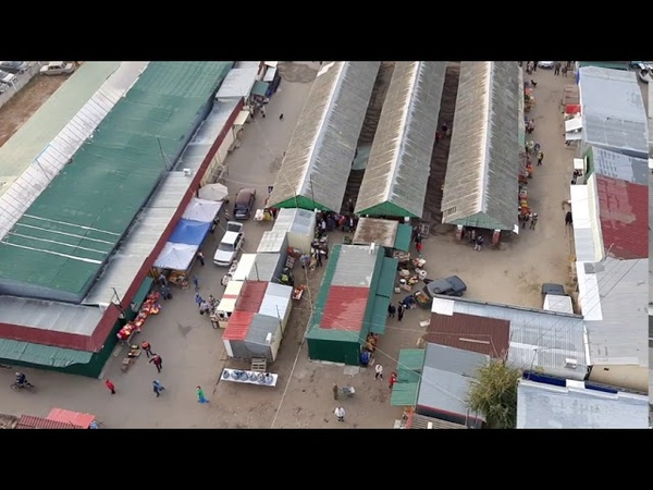 Аткарский рынок