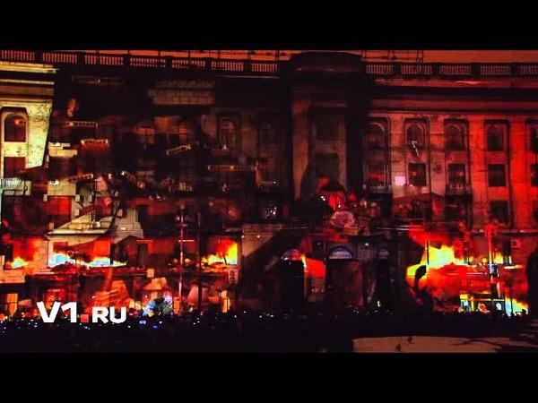 Сталинградская битва 3D