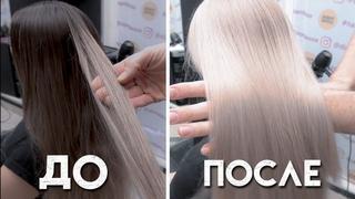 Выход из AirTouch в TotalBlond часть 2. Тонирование волос с растяжкой.