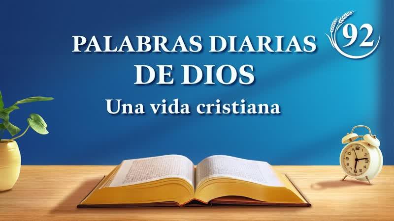 Palabras diarias de Dios Fragmento 92 La verdad interna de la obra de conquista 4