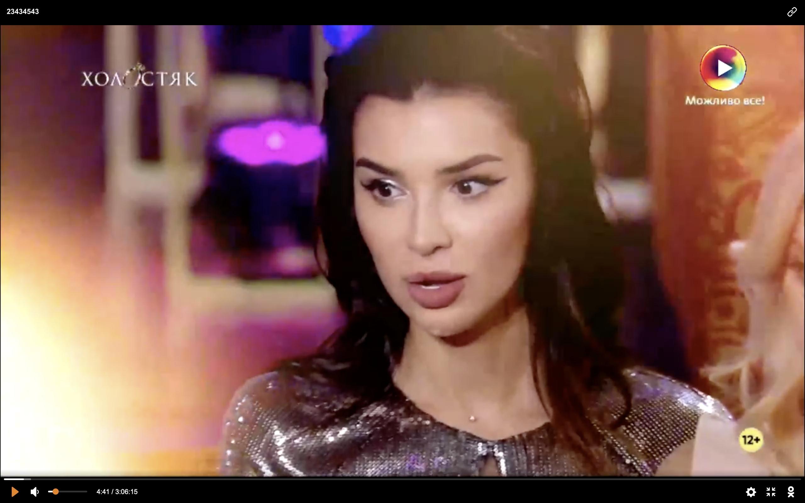 Bachelor Ukraine - Season 10 - Max Mihailuk - Episodes  - *Sleuthing Spoilers* - Page 2 RTPBhyp4E3s
