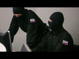 ФСБ: Как украинские спецслужбы попытались поссорить Белоруссию и Россию (2020)