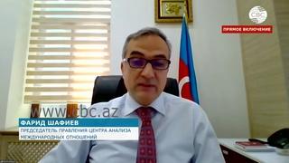 И. Алиев: Азербайджанский народ вернется в Зангезур, который у нас отняли 101 год назад