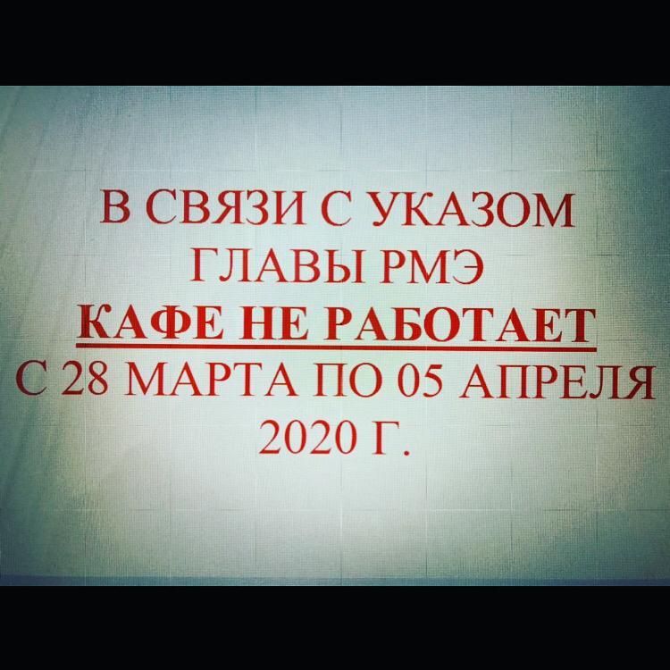 Кафе «На Успенской» - Вконтакте