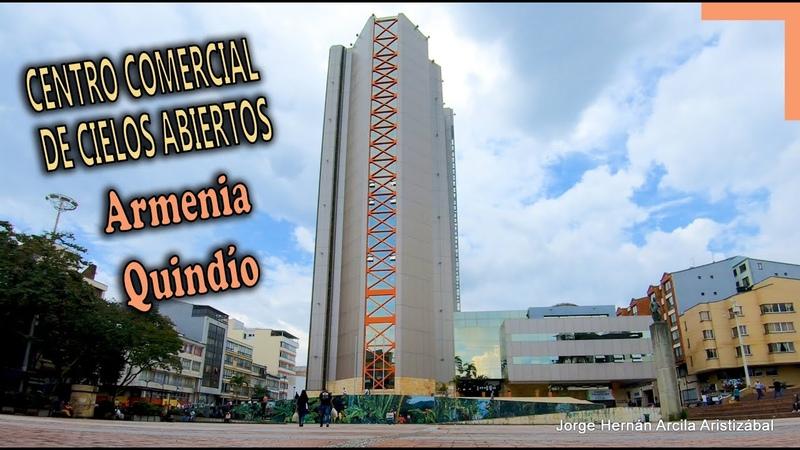 CENTR0 COMERCIAL de Cielos Abiertos ARMENIA