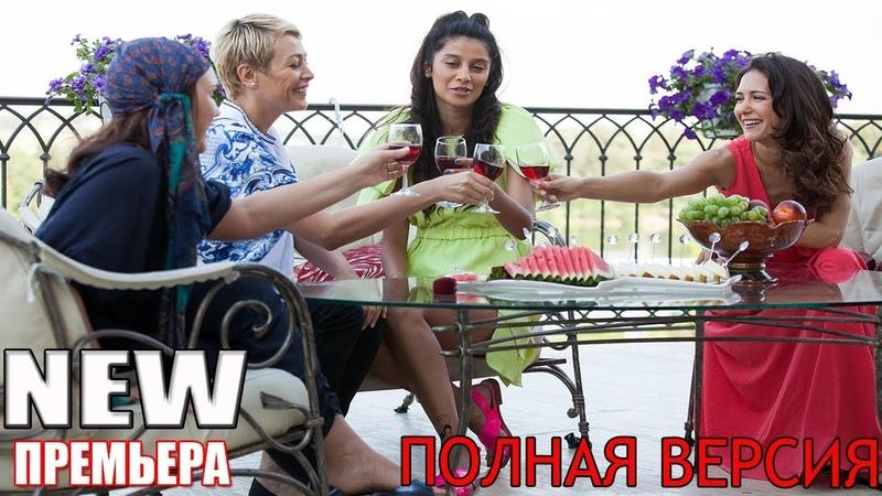 Полная версия ЭТОГО фильма перевернула всех ВЛЮБЛЕННЫЕ ЖЕНЩИНЫ Русские мелодрамы фильмы 1080
