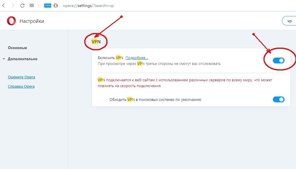 Сайт Виртуальный Брест с территории Беларуси недоступен у некоторых провайдеров