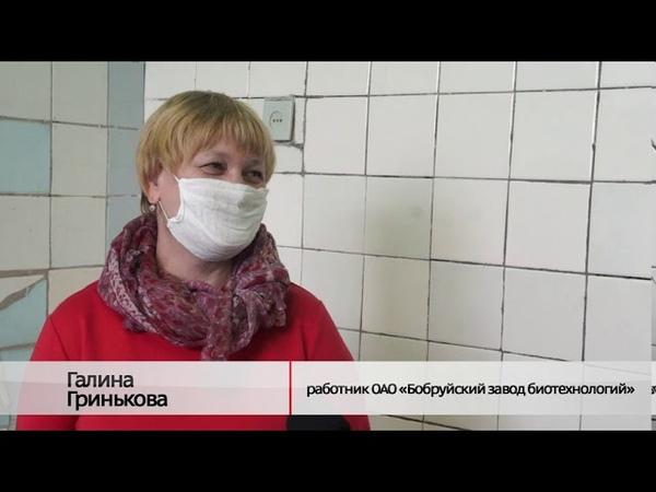 В Бобруйске продолжается вакцинация от вируса