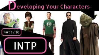 INTP : Character Development