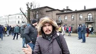 Акция Навального в Ярославле  #МарксистыЯрославля