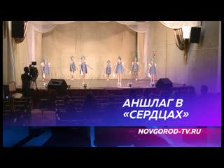 В ДК имени Васильева прошел благотворительный концерт