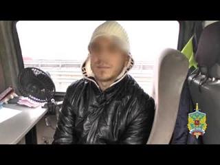 Подмосковные полицейские задержали подозреваемого в попытке сбыта более 200 таблеток ЛСД