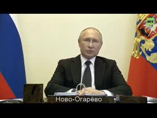 Путин о ставке по ипотеке