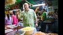 Необычная еда Сингапура - Гастрономическое путешествие Эндрю Циммерна