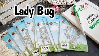 Обзор диз. посылки Lady Bug №6/ Много ножей и ещё больше идей/ Скрапбукинг