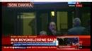 Вести в 20 00 Покушение в Анкаре убит посол России