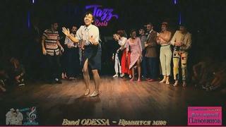 Band ODESSA - Нравится мне