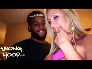 Hot girl wrong hood zoey portland