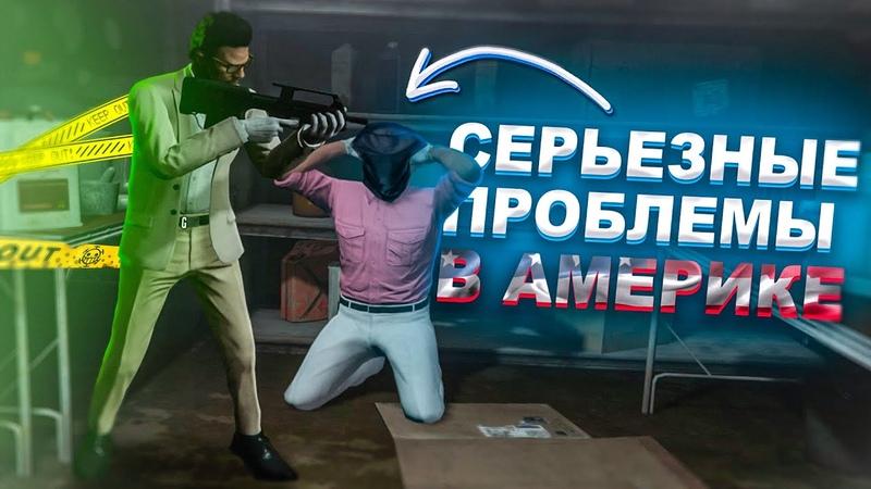 КРИМИНАЛЬНЫЙ GTA 5 RP ИСТОРИЯ РОМАНА ВЕТРОВА 1 Серия Сервер StrawBerry