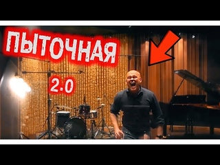 Студия звукозаписи из клееного бруса! Единственная в России!