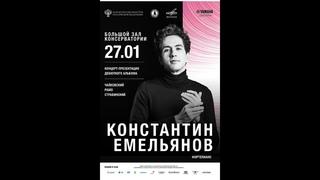 Константин Емельянов (фортепиано) / Konstantin Emelyanov (piano)