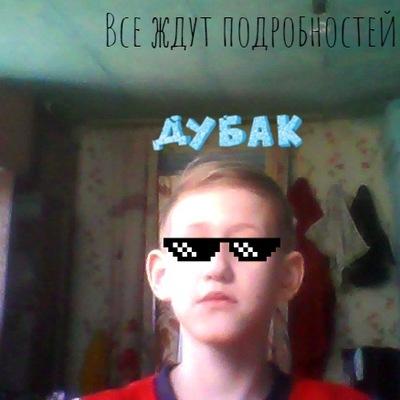 Илья Лаврухин