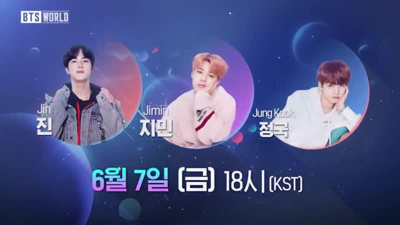 [BTSWORLD_OST] 내 꿈은 여기 STAY 나 포기 안할게 - 방탄소년단이 참여한 BTS WORLD OST - 첫 번째 유닛 진X지민X정국 기대해주실거죠 .mp4
