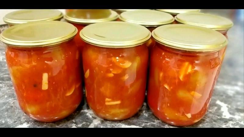 Лечо Старый бабушкин рецепт самый вкусный Лечо на зиму из перца и помидоров