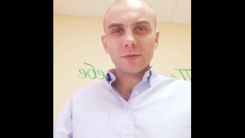 Отзыв о целителе Рафаэля Заманова