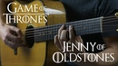 Game of Thrones - Jenny of Oldstones - Fingerstyle Guitar Cover