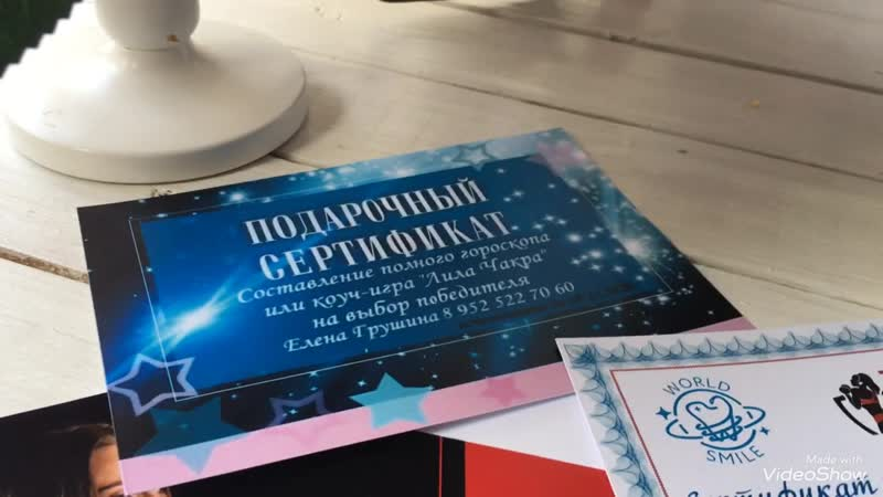 Изалия 1 место. Челябинск 25 курс