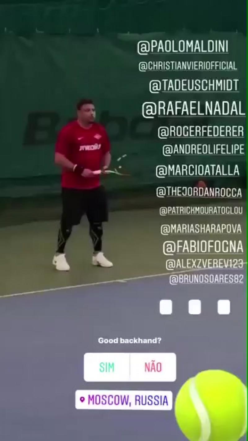 Роналдо в футболке Спартака