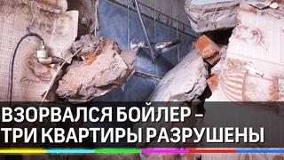 Взрыв в Истре: бойлер разрушил три квартиры