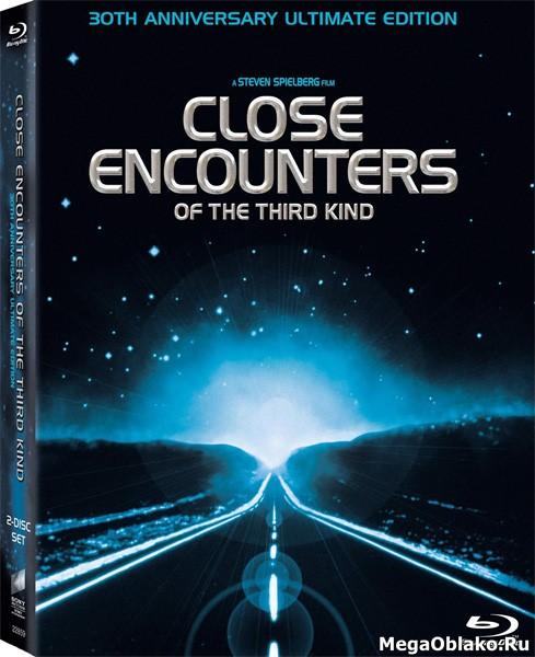 Близкие контакты третьей степени / Close Encounters of the Third Kind [Director's Cut] (1977/BDRip/HDRip)