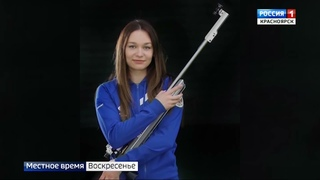 Красноярцы на олимпиаде: итоги недели