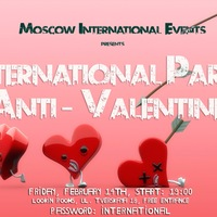 International Party: TBA